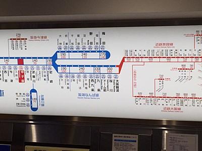運賃表・時刻表の改善について|もっと安全に。もっと快適に。|安全 ...